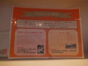 DSCF6059